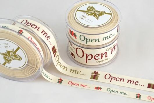 ΚΟΡΔΕΛΑ Open Me